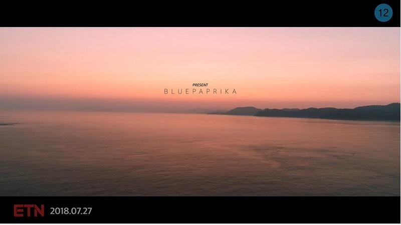 블루파프리카 - 밤새 MV