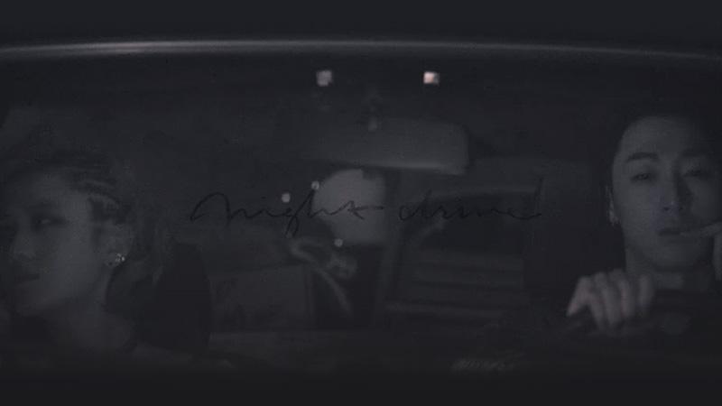 이채언루트 - Night Drive MV