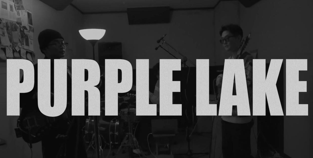 [LIVE] Wave to earth - purple lake