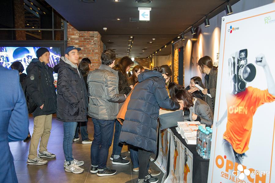 CGV용산 아이파크몰