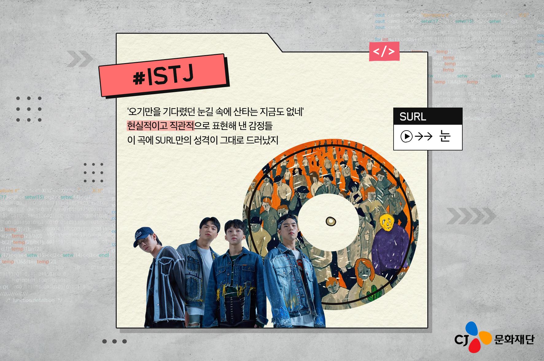 튠업21기-MBTI