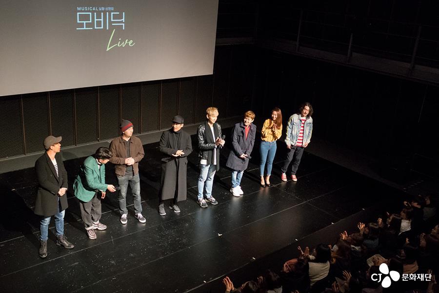 모비딕 배우들 무대에 오르다 관객과 배우 함께 성숙해졌다